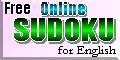 Free Online Sudoku(Number Place) Puzzle